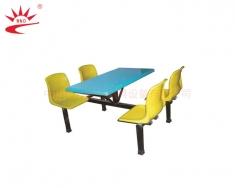 四人座靠背椅餐桌